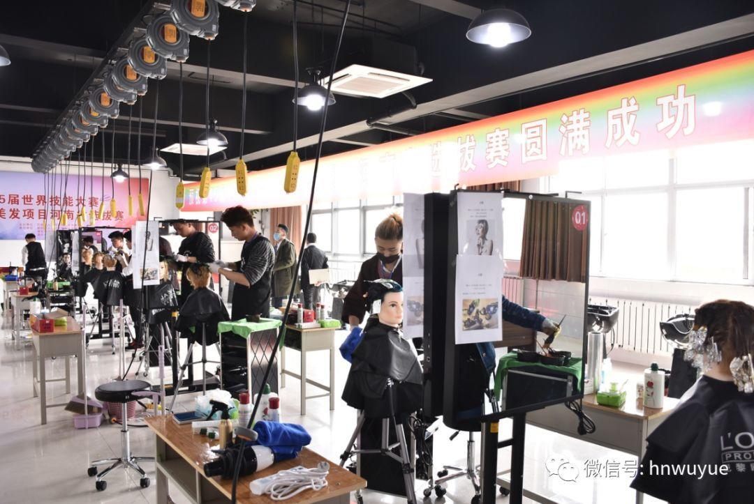 热烈祝贺第45届世界技能大赛美发项目吴越学校包揽前三名