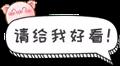 吴越学校2019新课程发布会重磅来袭!速来围观!