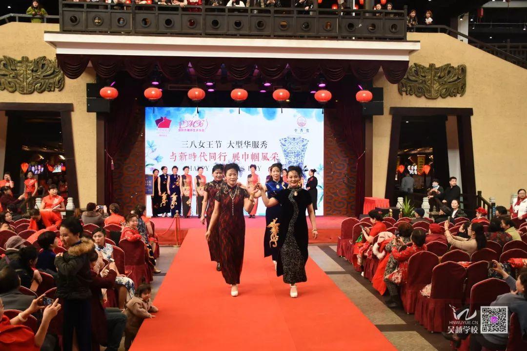 吴越学校三八节&二月二大型公益活动