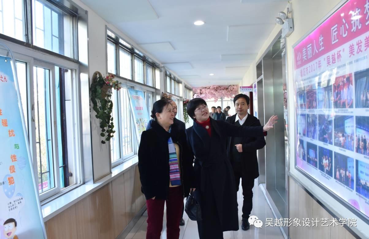 河南省青春健康教育基地授牌仪式在吴越学校举行