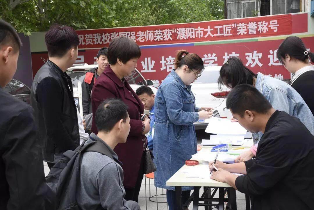 濮阳市残联2019盲人保健按摩班开班了