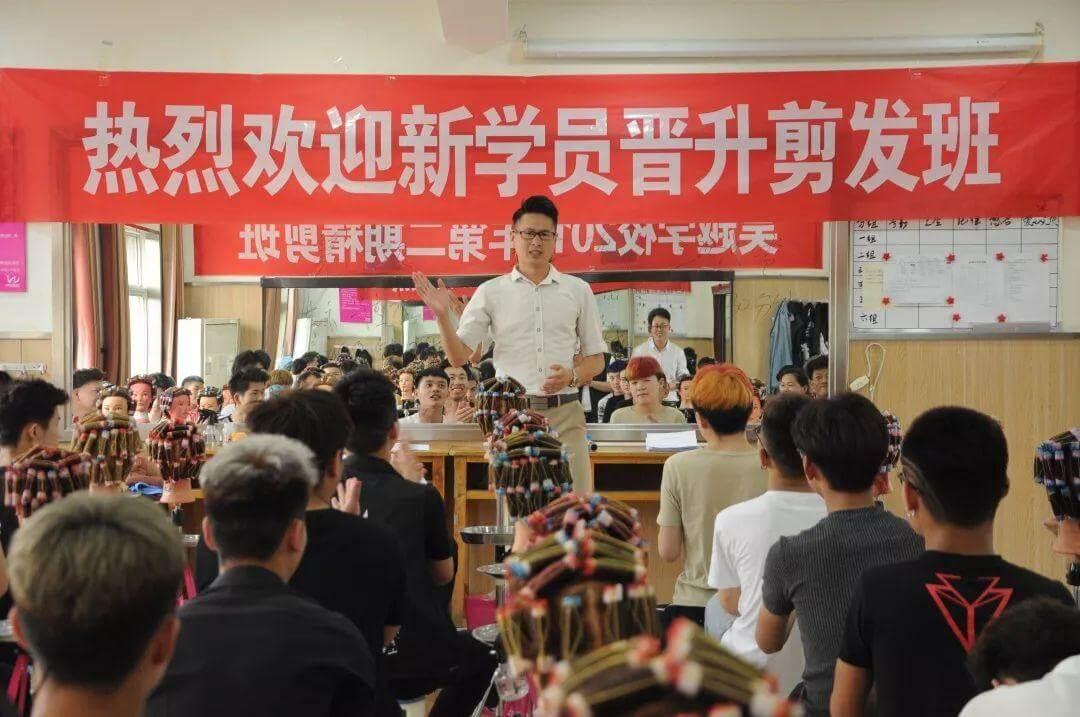 热烈祝贺吴越学校2019第二期美发学员升班考试圆满成功