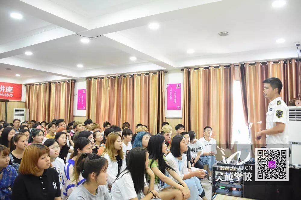 消防安全,生命至上——吴越学校2019夏季消防安全知识讲座