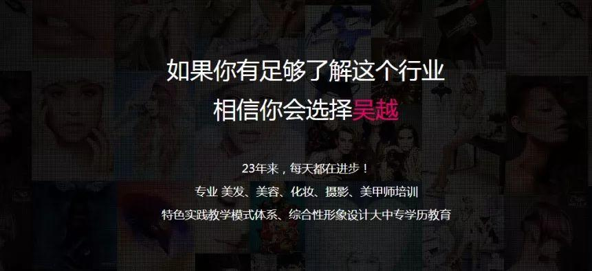 """濮阳市美发美容行业2019年""""吴越杯""""美发美容大赛圆满闭幕"""