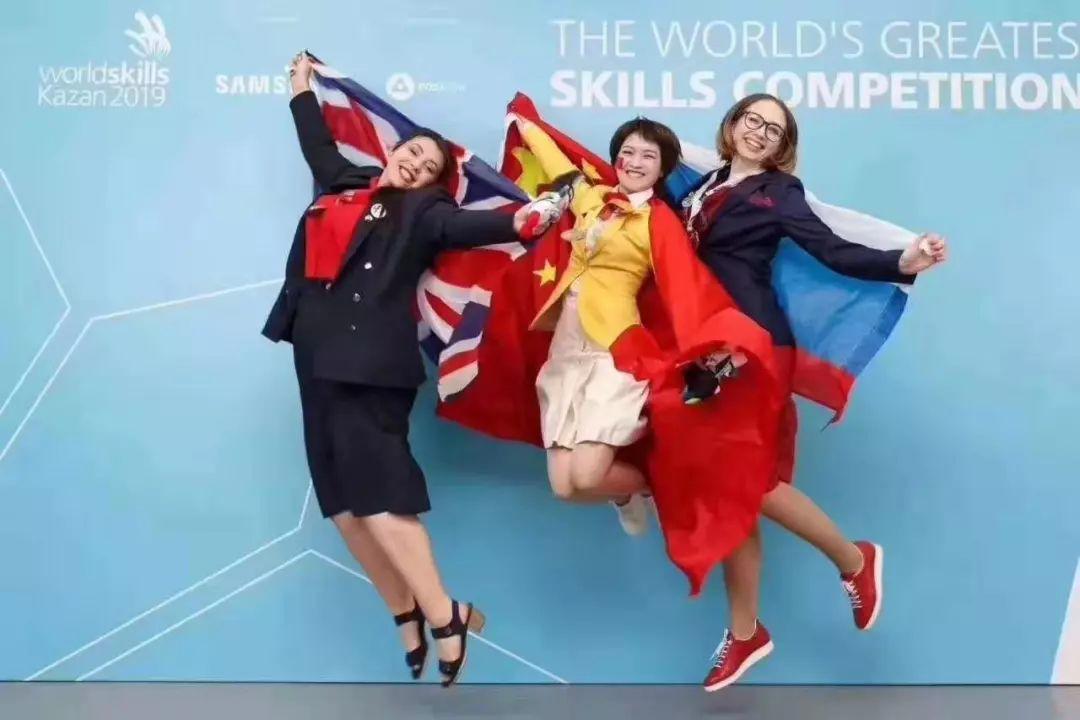祝贺第45届世界技能大赛中国队摘金夺银荣耀归来