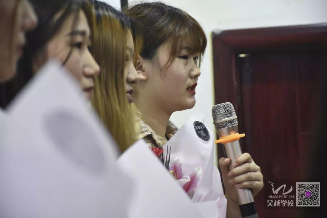热烈欢迎吴越学校化妆专业学员参加全国少数民族运动会化妆活动凯旋归来!