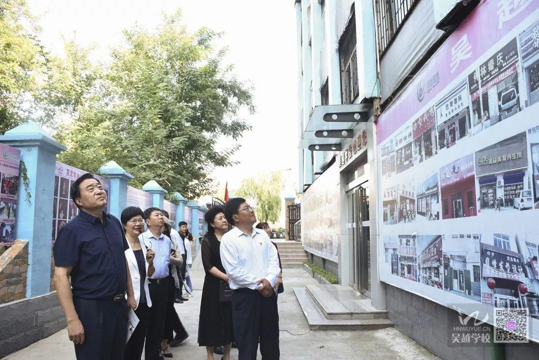 市人大副主任马宜品一行领导莅临吴越学校调研指导工作