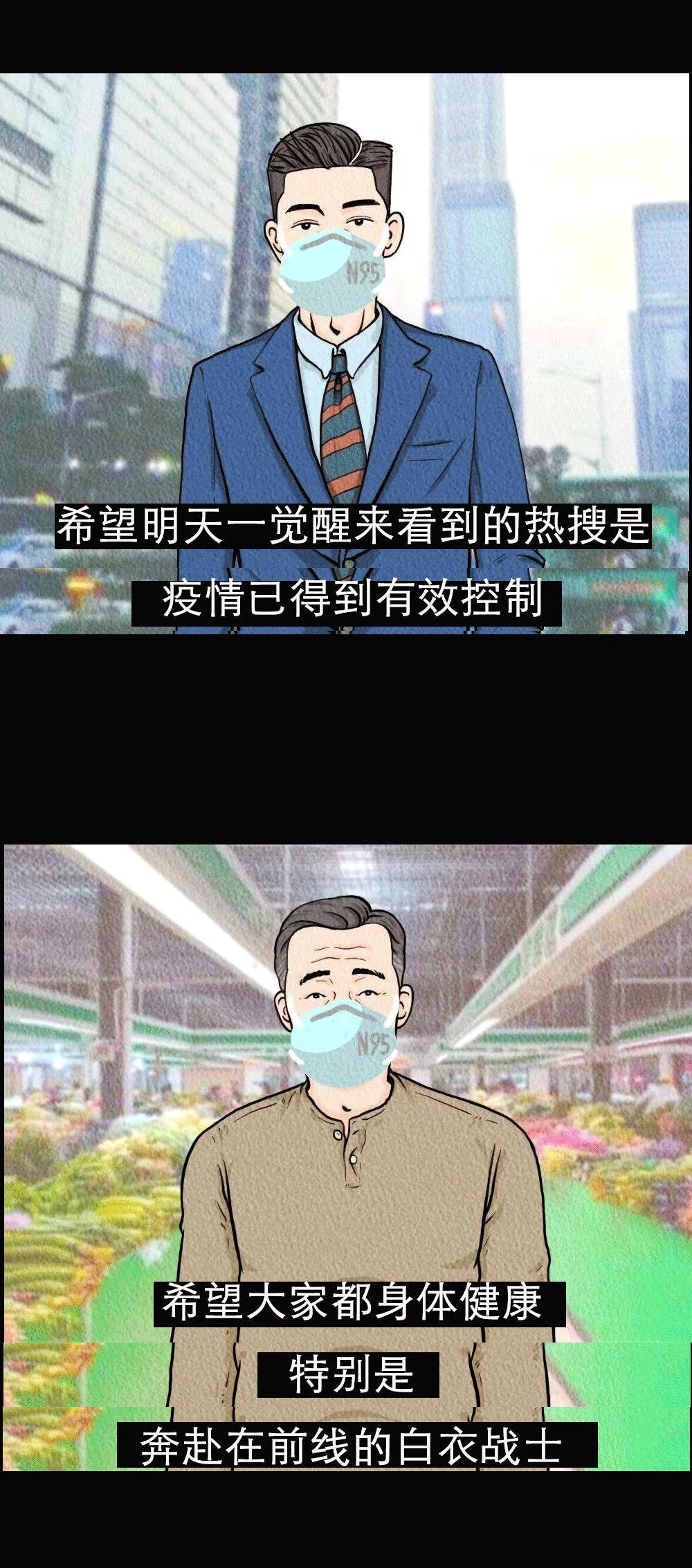 武汉肺炎爆发背后:比病毒更可怕的,是你的傲慢