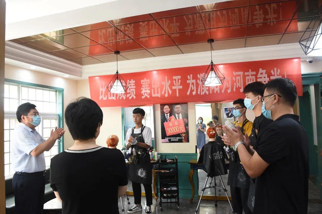 【世赛选拔进行时】第46届世界技能大赛美发项目河南省选拔赛即将开赛!