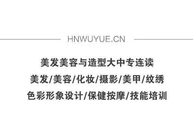 河南省总工会基层工作部部长吴志超一行来吴越学校调研濮阳市美发美容行业工会工作
