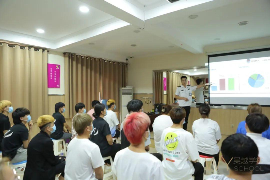 吴越学校2021年夏季消防安全知识培训讲座圆满结束